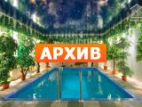 Сауна Магистр Москва 3-я Магистральная ул., 10, стр. 1