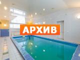 Баня с бассейном и домом Рассудово, просторная 1, Нарофоминский район в Москве