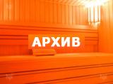 Сауна Апельсин в Реутове Железнодорожная ул., 1, Реутов