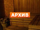 Сауна Три пескаря Солнечная ул., 4, Жуковский