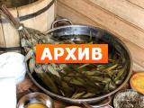 Мосфильмовские бани в Москве, Раменки, Мосфильмовская, 70 к.7