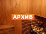 Сауна на Центральной Центральная ул., 3, Сергиев Посад