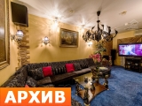 Сауна Релакс 9 Ленинградский просп., 9, Москва