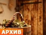 Виноградовские бани Зелёная ул., 1В, посёлок Виноградово