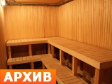 Сауна Импульс Институтское ш., 1, Протвино