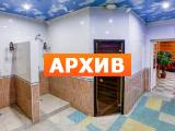 Сауна Фрегат Мурановская ул., 12, Москва