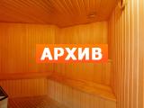Сауна Дельта-плюс ул. имени Зверева, 6А, Красногорск