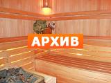 Сауна Арт 3-я Песчаная ул., 2, Москва