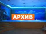 Сауна Кристалл Профессиональная ул., 28, Дмитров