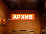 Тропикана Сауна Автозаводская ул., 21, Москва
