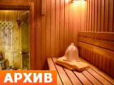 Баня Садко Промышленный пр., 3, Электросталь