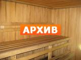 Семейная Баня Посадская ул., 35, Коломна