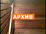 Баня на Школьной Школьная ул., 13Б, микрорайон Климовск, Подольск