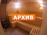 Сауна Фитнес Холл ул. Чапаева, 8, Щербинка