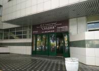 Бани Сходня ул. Фабрициуса, 41, Москва