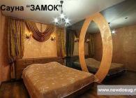 Сауна М Колос Открытое ш., 24, корп. 62, Москва