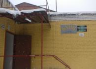 Баня Бытсервис Вокзальный пр., 7, Пушкино