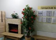 Сауна Угреша Люкс Дзержинская ул., 46В, Дзержинский