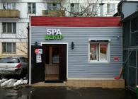 Сауна SPA центр Сиреневый бул., 57, Москва