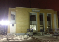 Новоникольская Баня Благовещенская ул., 10, Красногорск