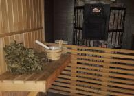 Сауна МУП в Краснознаменске Краснознамённая ул., 21, Краснознаменск